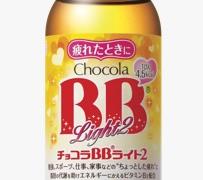 チョコラBBライト2 効果